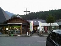 20091031_12