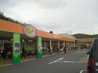 20091128_02