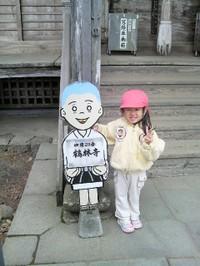 20091128_10