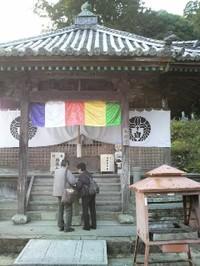 20091128_34