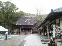 20100306_07