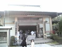 20100306_24