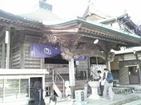 20100306_26