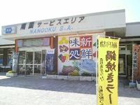 20100327_04