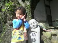 2010030304_17