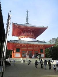 2010_042