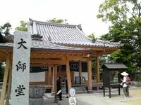 20100505_010