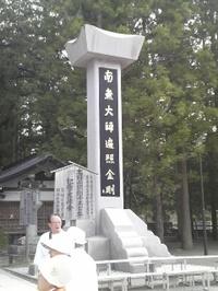 2010_077