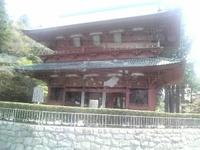 2010_090