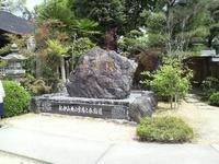 2010_098