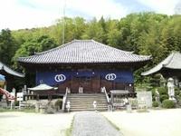 20100509_009