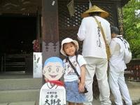20100509_033