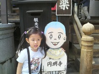 20100516_16