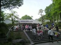 20100521_04