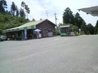 20100612_03