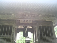 20100711_03