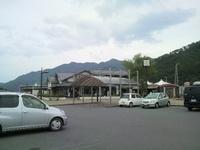 20100711_13