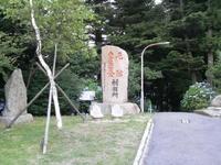 20100725_05