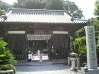 20100725_23