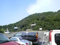 20100725_31