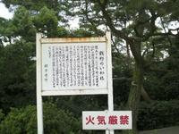 20100801_10