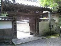20100801_43