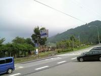 20100814_13