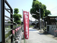 20100821_51