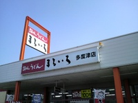 20100821_53