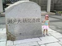20100821_73