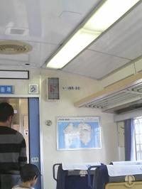 20101016_06