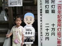 20101024_14