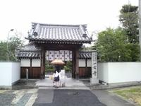 20101024_25
