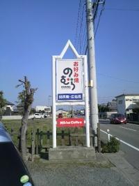 20101106_10