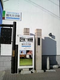 2010112021_047