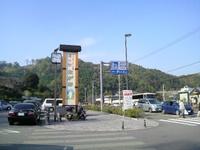2010112021_080