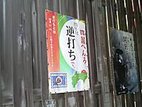 2012052602